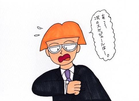 f:id:umenomi-gakuen:20161022173740j:plain