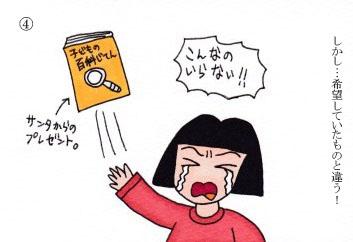 f:id:umenomi-gakuen:20161026213755j:plain