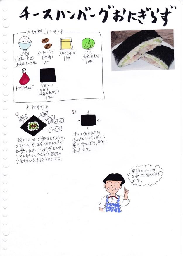 f:id:umenomi-gakuen:20161028225513j:plain