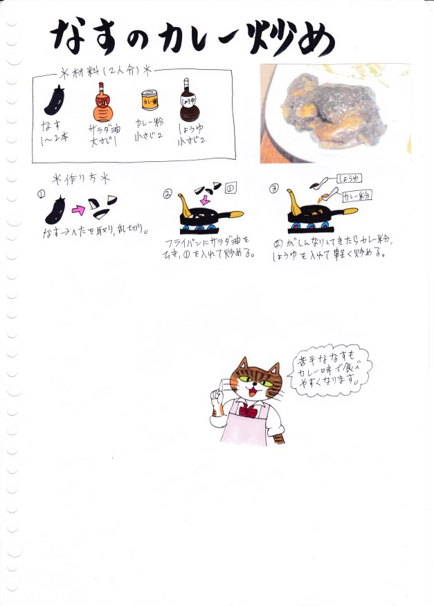 f:id:umenomi-gakuen:20161029210622j:plain