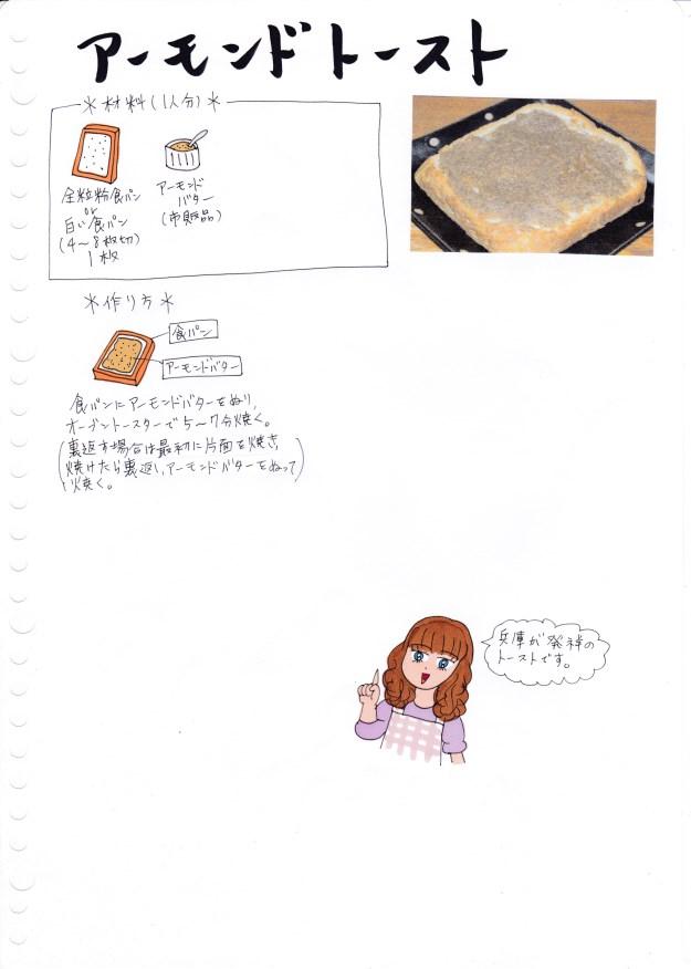 f:id:umenomi-gakuen:20161029225228j:plain