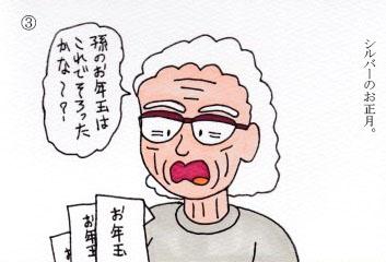 f:id:umenomi-gakuen:20161114150402j:plain