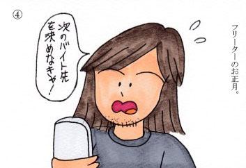 f:id:umenomi-gakuen:20161114150411j:plain