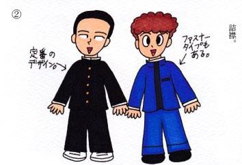 f:id:umenomi-gakuen:20161118173105j:plain