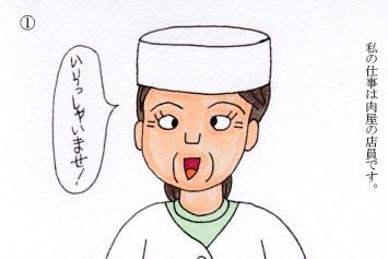f:id:umenomi-gakuen:20161121184048j:plain