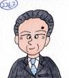 f:id:umenomi-gakuen:20161123173911j:plain