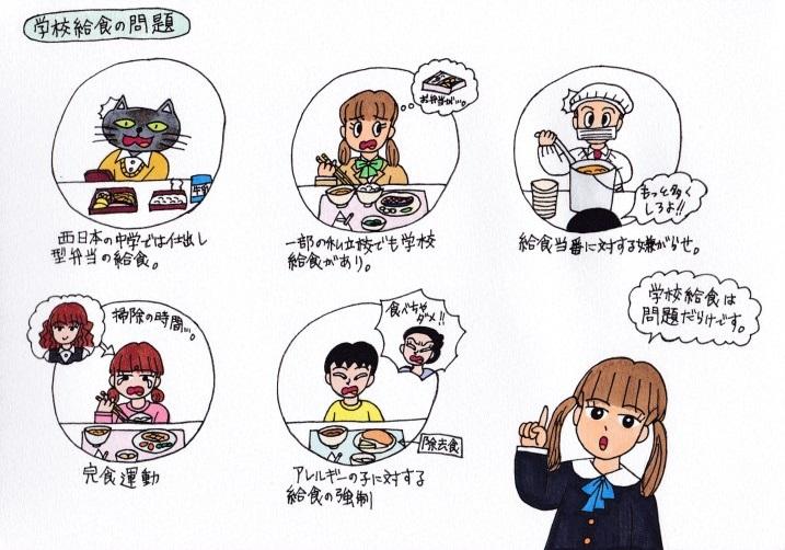 f:id:umenomi-gakuen:20161125153513j:plain