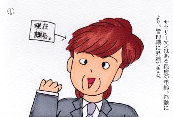 f:id:umenomi-gakuen:20161126143427j:plain