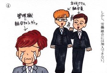 f:id:umenomi-gakuen:20161126143456j:plain