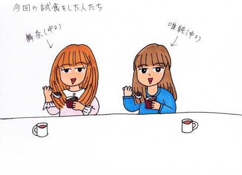 f:id:umenomi-gakuen:20161126185118j:plain