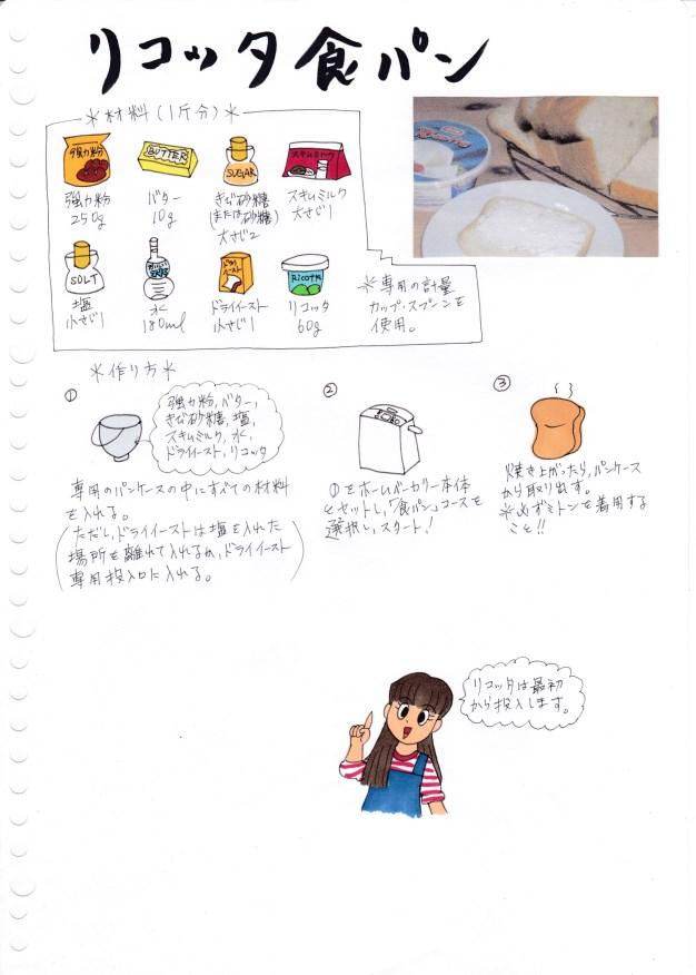 f:id:umenomi-gakuen:20161130114531j:plain