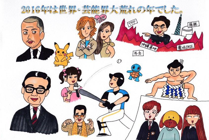 f:id:umenomi-gakuen:20161206144900j:plain