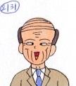 f:id:umenomi-gakuen:20161206174218j:plain