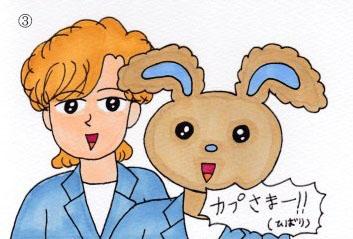 f:id:umenomi-gakuen:20161213123635j:plain
