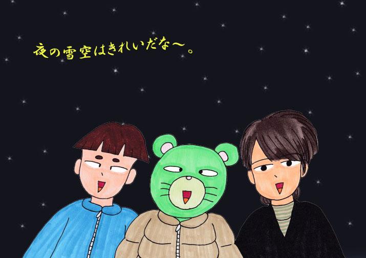 f:id:umenomi-gakuen:20161214230342j:plain