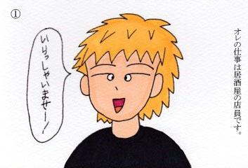f:id:umenomi-gakuen:20161220153405j:plain