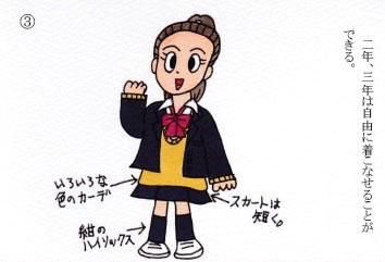 f:id:umenomi-gakuen:20161221152431j:plain