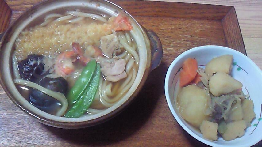 f:id:umenomi-gakuen:20161221172611j:plain