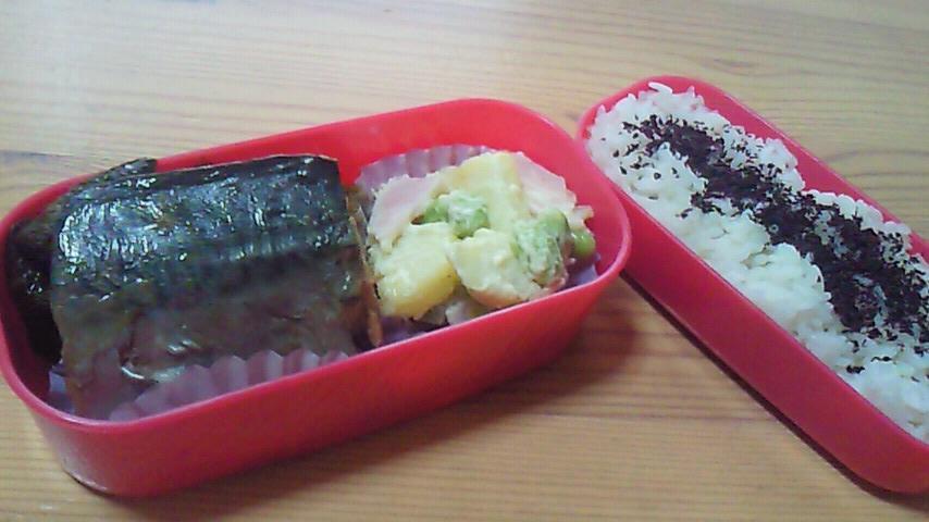f:id:umenomi-gakuen:20161221173615j:plain