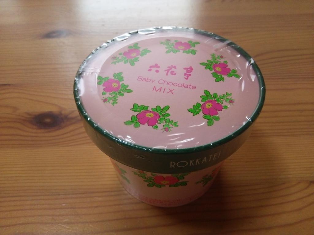 f:id:umenomi-gakuen:20161222111657j:plain