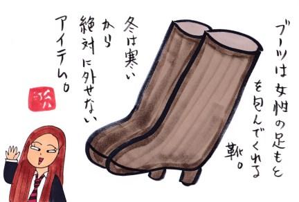 f:id:umenomi-gakuen:20161222150504j:plain