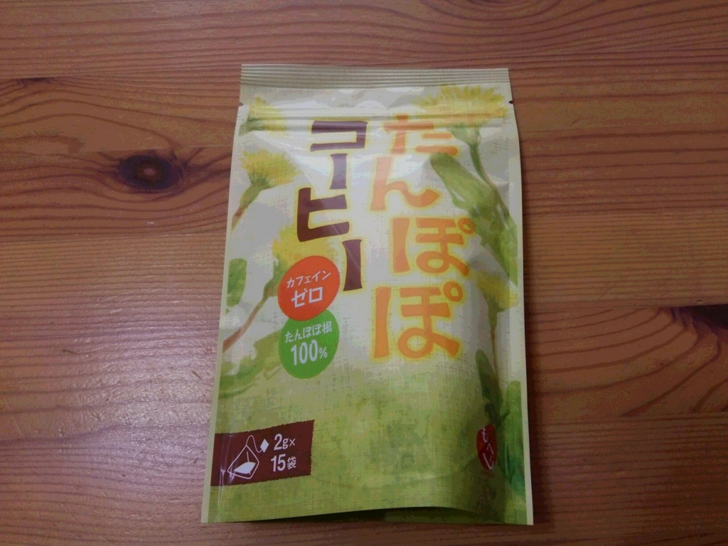 f:id:umenomi-gakuen:20161226174749j:plain