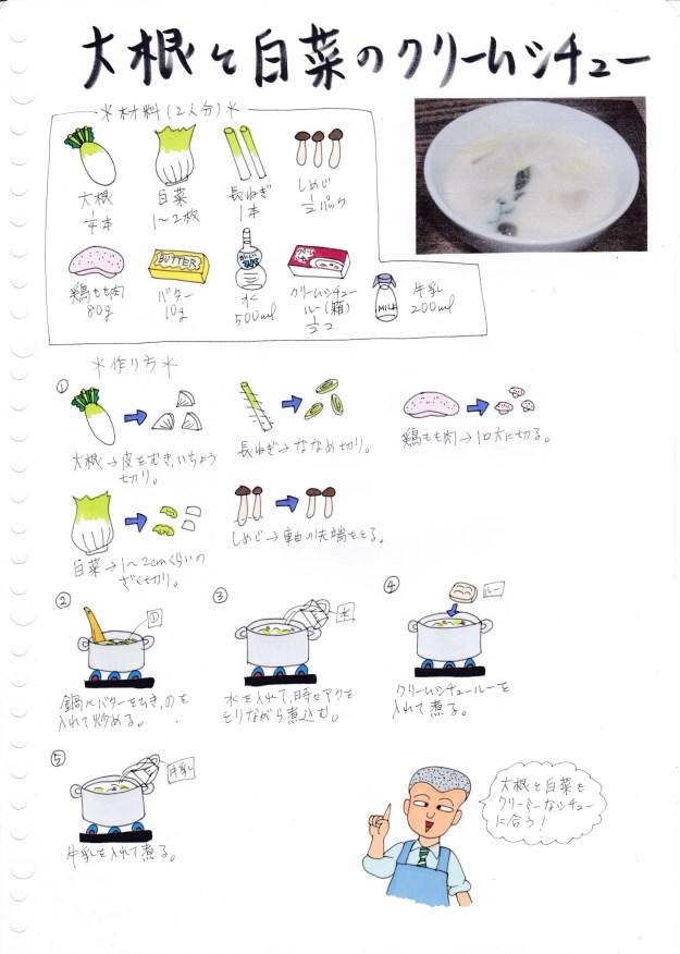 f:id:umenomi-gakuen:20161229195655j:plain