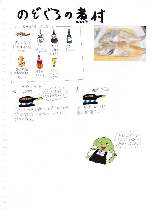 f:id:umenomi-gakuen:20161230183619j:plain