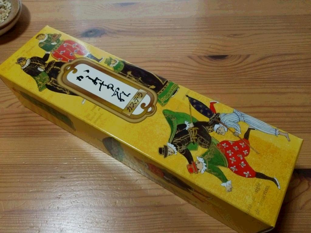 f:id:umenomi-gakuen:20170114220717j:plain