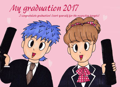 f:id:umenomi-gakuen:20170114222149j:plain