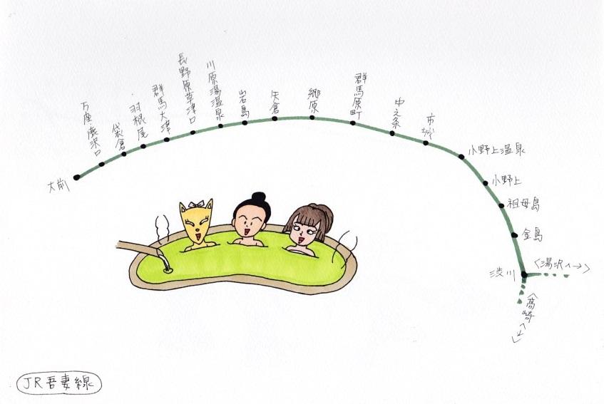f:id:umenomi-gakuen:20170119184842j:plain