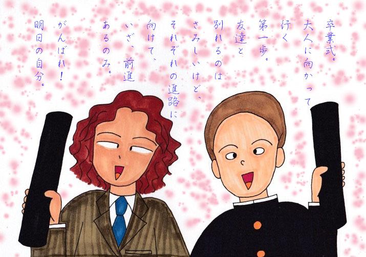 f:id:umenomi-gakuen:20170119195508j:plain