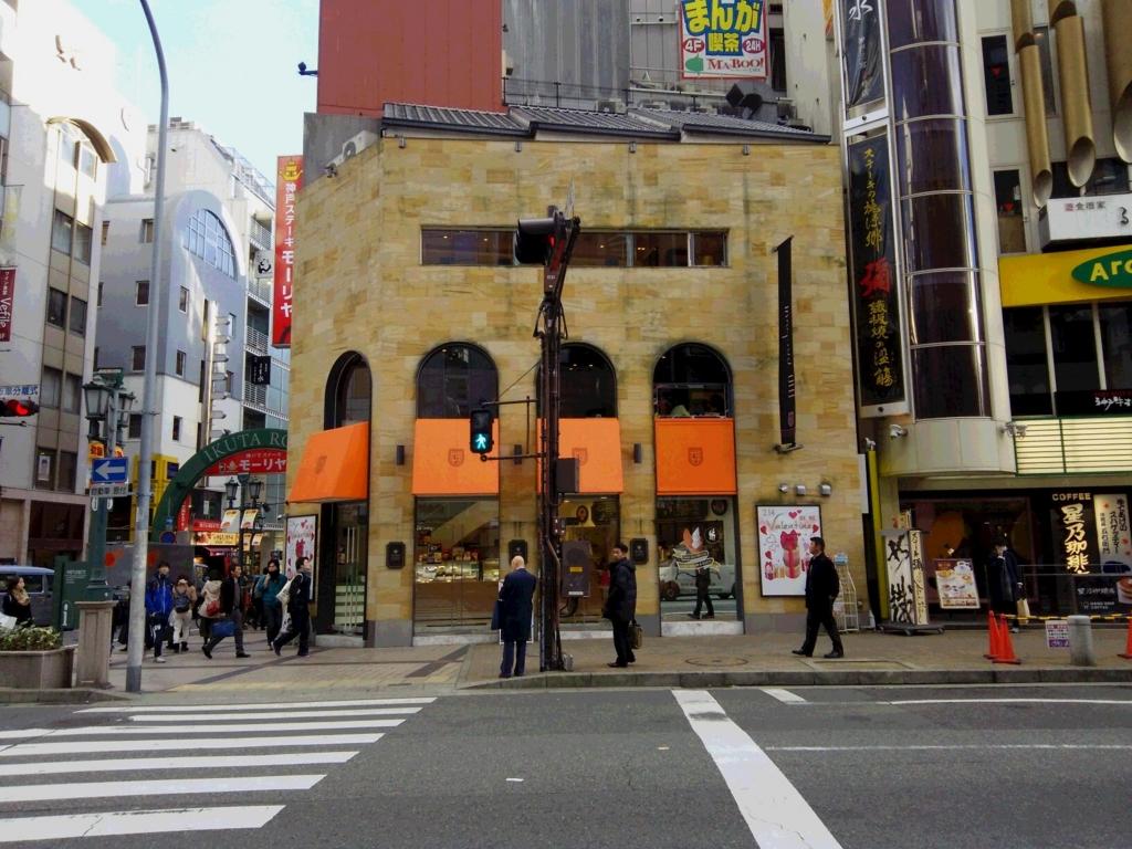 f:id:umenomi-gakuen:20170120203313j:plain