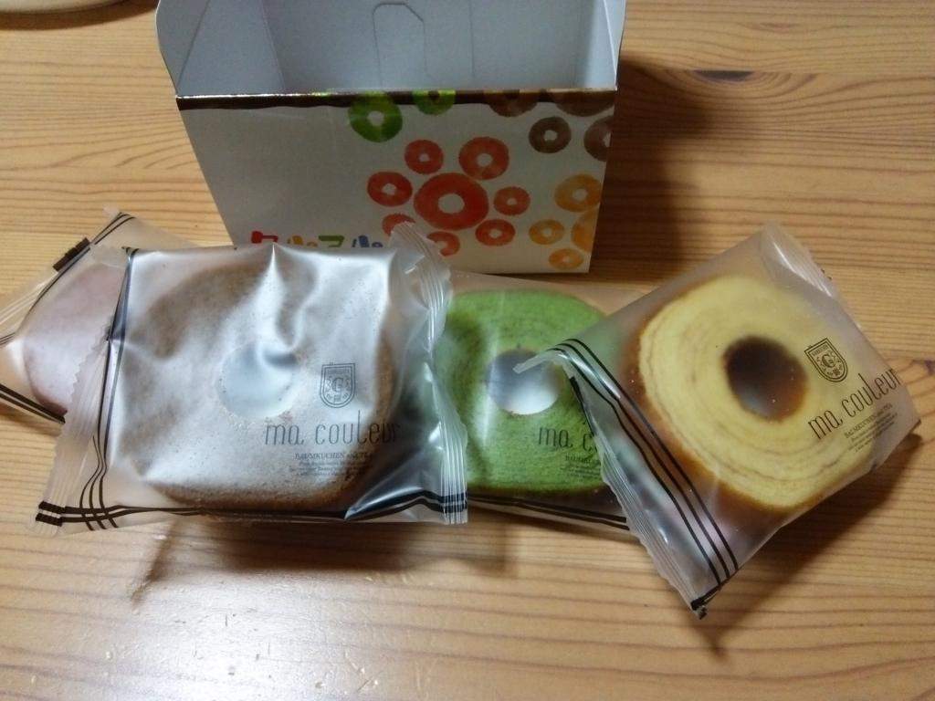 f:id:umenomi-gakuen:20170120204438j:plain