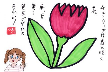 f:id:umenomi-gakuen:20170120205445j:plain
