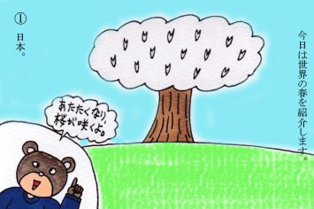 f:id:umenomi-gakuen:20170122143444j:plain