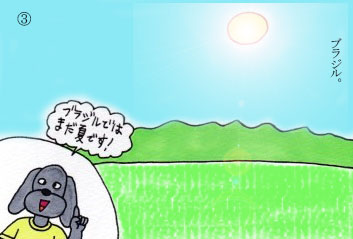 f:id:umenomi-gakuen:20170122143500j:plain