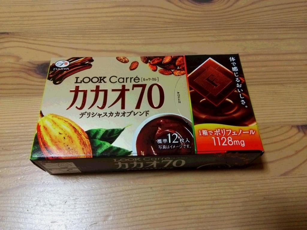 f:id:umenomi-gakuen:20170123170528j:plain