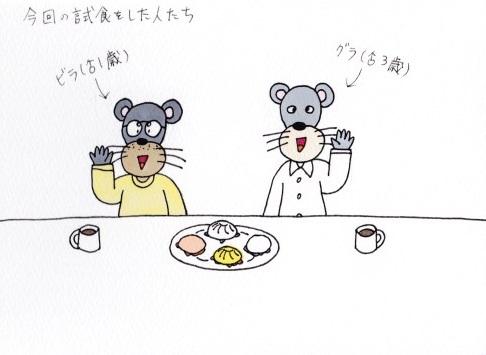 f:id:umenomi-gakuen:20170124175249j:plain
