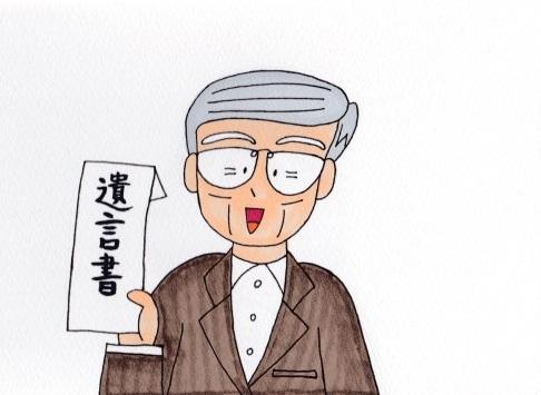 f:id:umenomi-gakuen:20170124212930j:plain