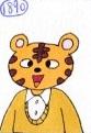 f:id:umenomi-gakuen:20170129161107j:plain