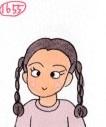 f:id:umenomi-gakuen:20170129171459j:plain