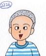f:id:umenomi-gakuen:20170129174357j:plain