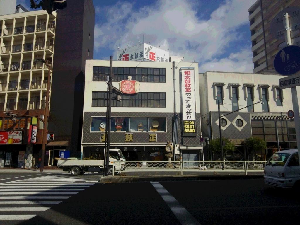 f:id:umenomi-gakuen:20170203101240j:plain