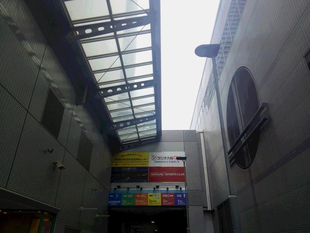 f:id:umenomi-gakuen:20170203104958j:plain