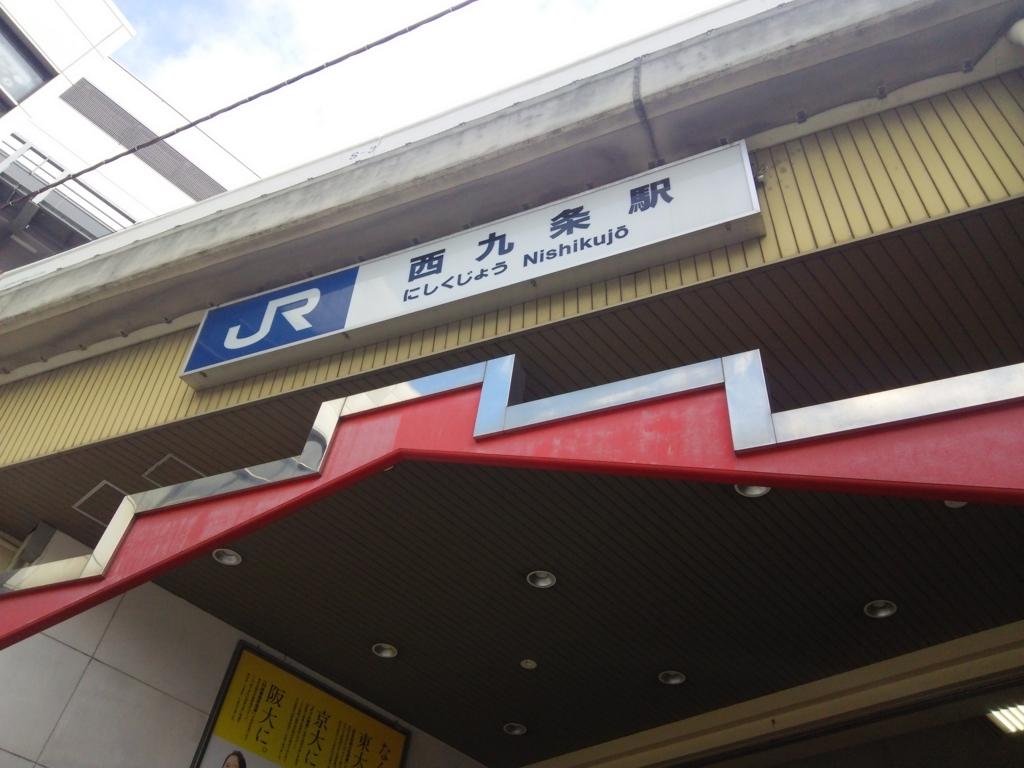 f:id:umenomi-gakuen:20170203114317j:plain