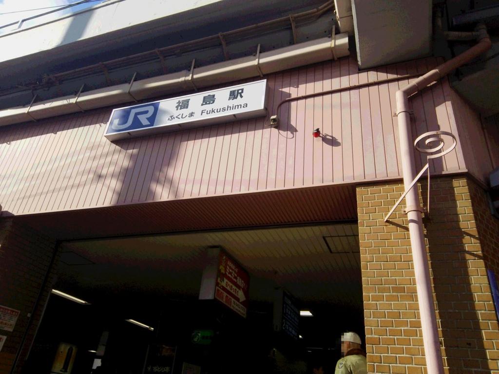 f:id:umenomi-gakuen:20170203130923j:plain