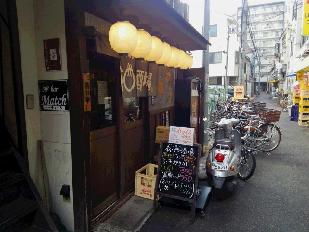f:id:umenomi-gakuen:20170203131440j:plain