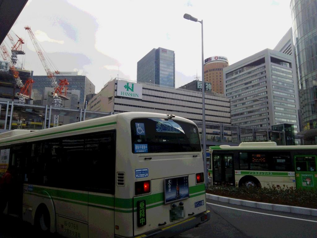 f:id:umenomi-gakuen:20170203133351j:plain