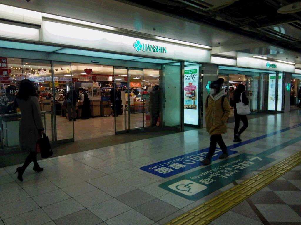 f:id:umenomi-gakuen:20170203133523j:plain